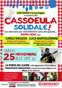 cassoeula_2017 700x1000